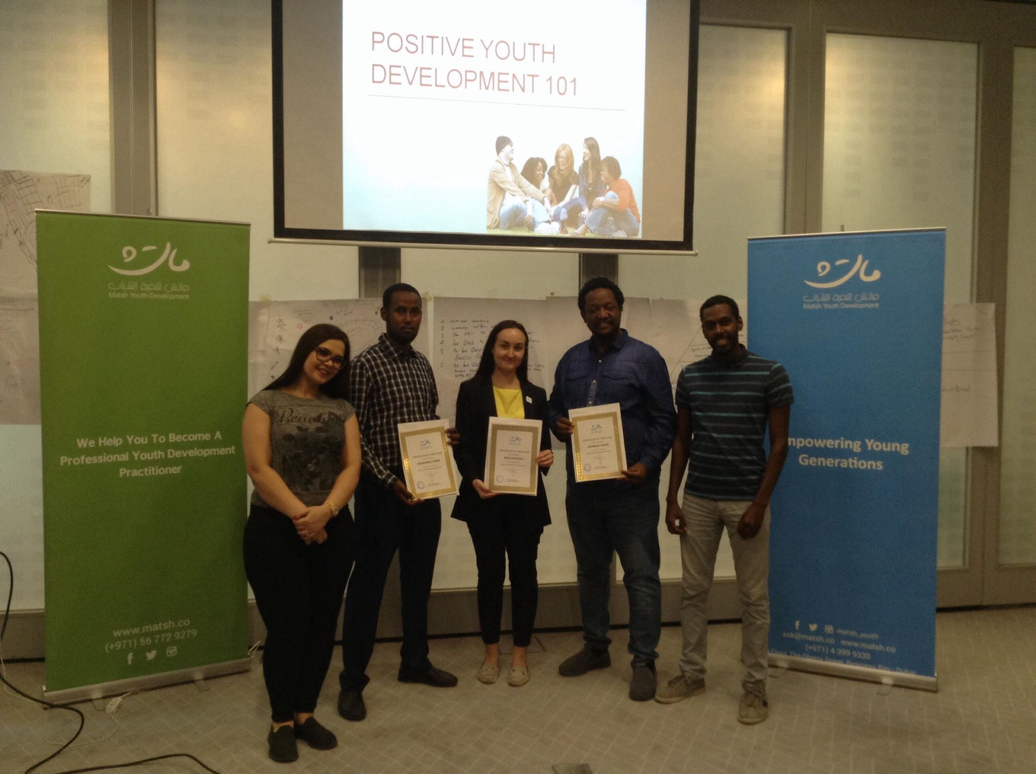 Positive Youth Development Strategies Course