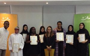 اعداد و تنفيذ و تقييم برامج تنمية الشباب